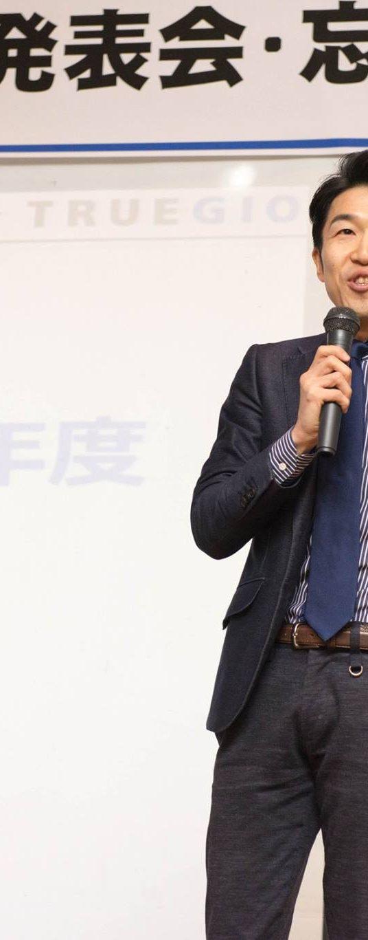 9/8(土)、あおもり先駆者会議(東京開催)に参加します