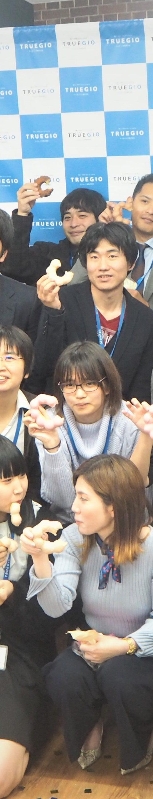 西日本山口センターの引越し、移転記念式典、社内交流会レポート