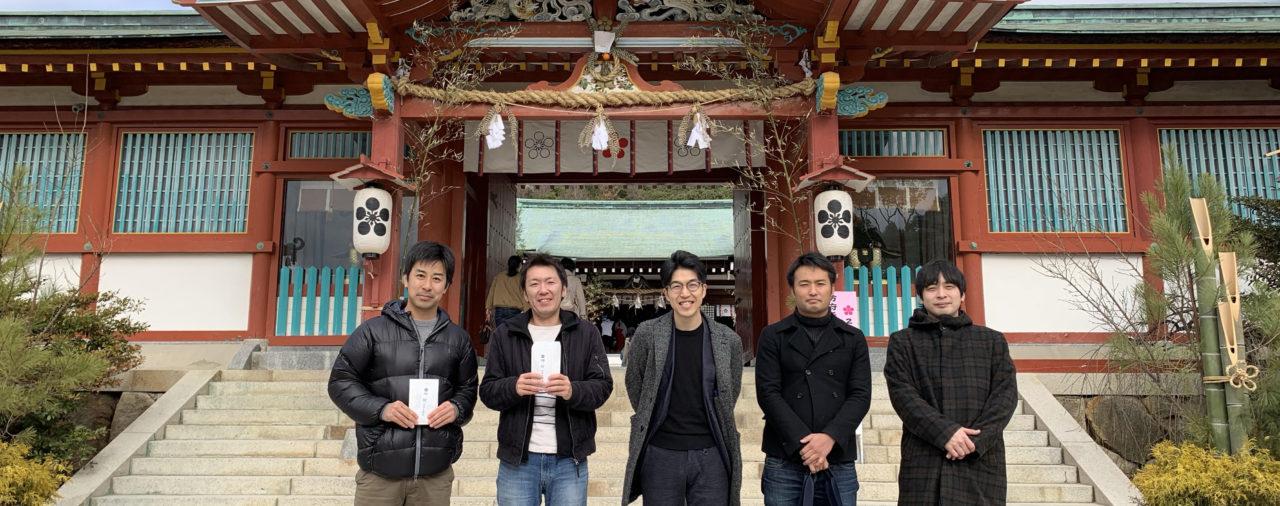 防府天満宮への初詣(山口センター)