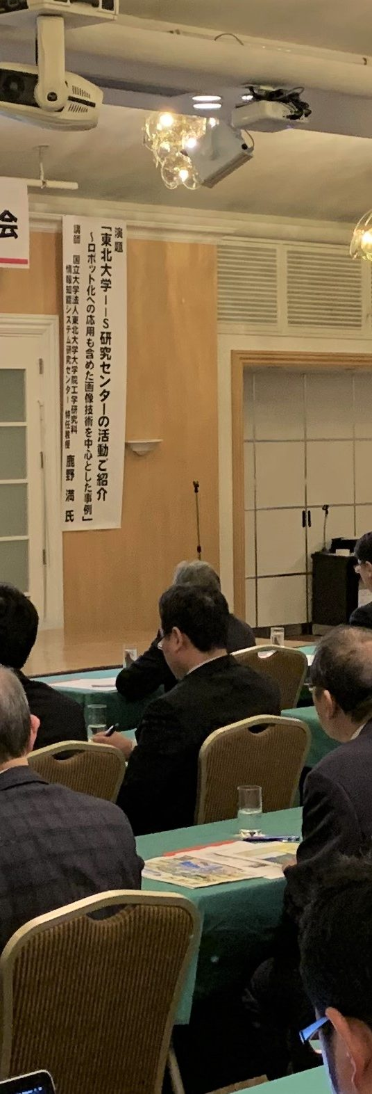 「八戸地区自家用電気協議会」で社長の三好が講演しました