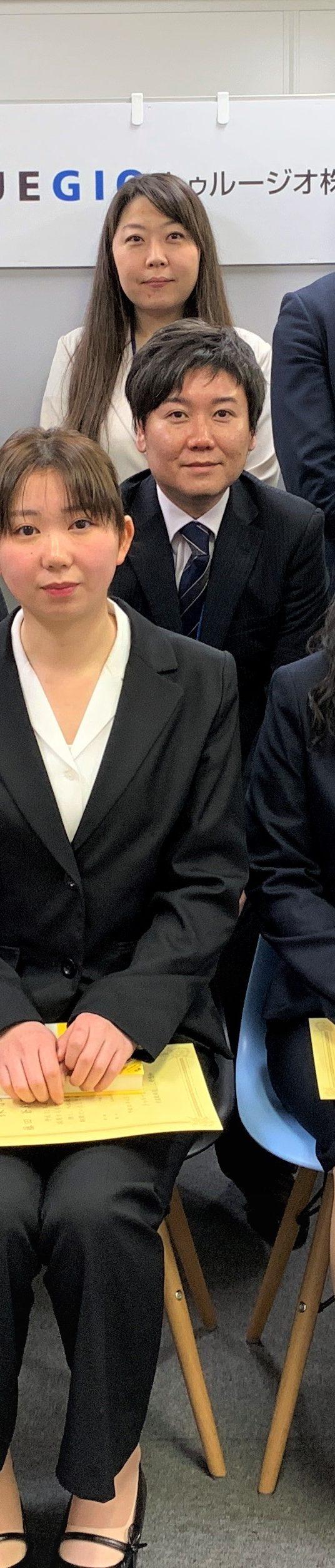 2019年トゥルージオ入社式