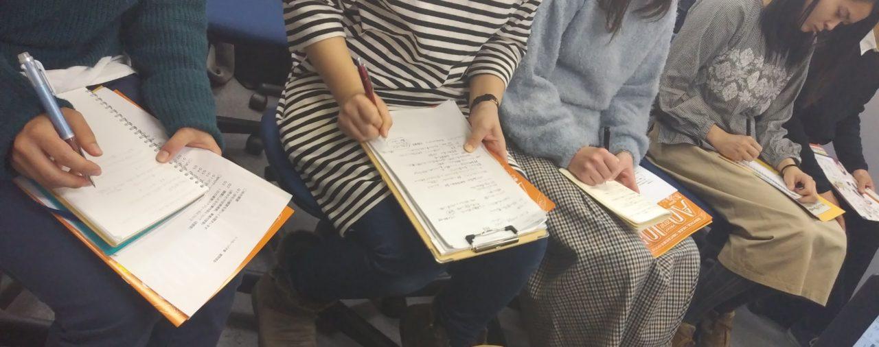 青森県の大学生が作る「SCENE」3月号に掲載されました