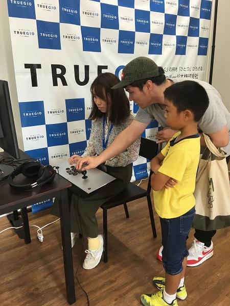 山口県ストリートファイター5コミュニティ × TRUEGIO e-sports体験会#2 レポート