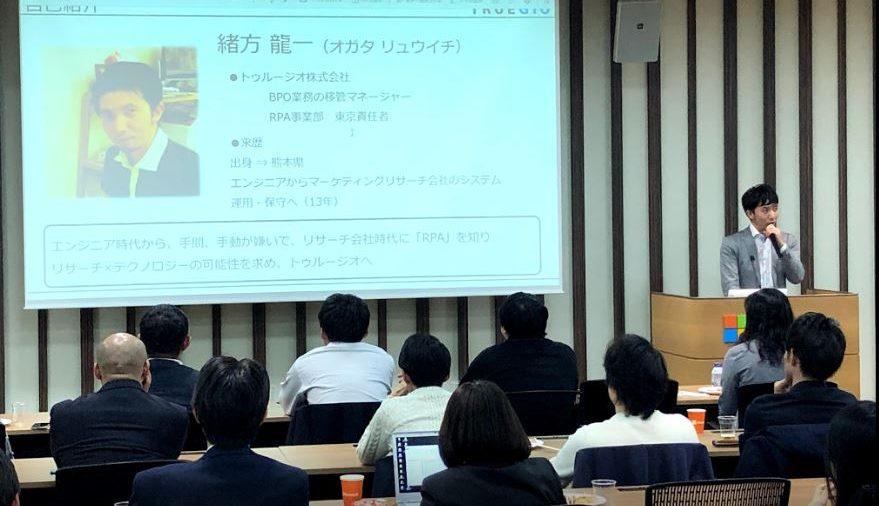 青森県主催セミナー「エンジニアの青森暮らし、最適解はここに」へ参加し、RPA事業の紹介をしました