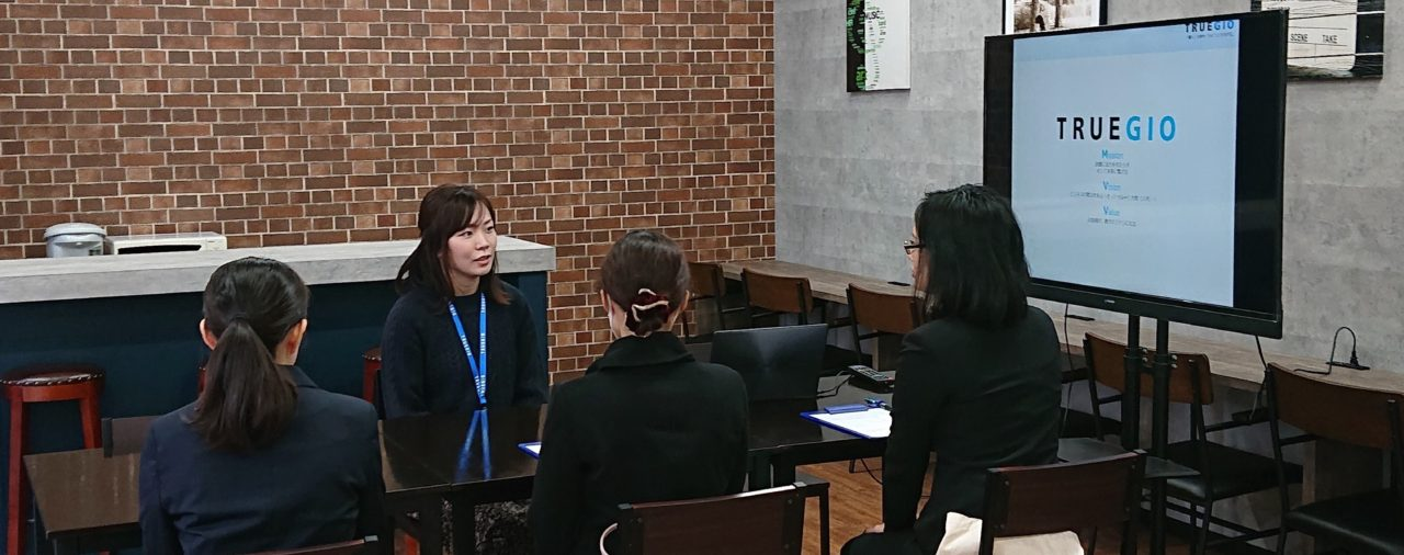 山口県主催の「お仕事見学会」の受け入れを行いました