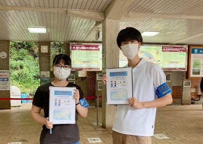 山口県観光客満足度調査を行っています